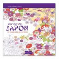 Inspiration Japon 70 coloriages anti-stress