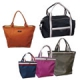 Hand Made Collection Bags by Kiyohara