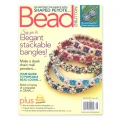 Rivista Bead & Button - August 2017 - in Inglese